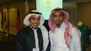 SaudiNight.jpg