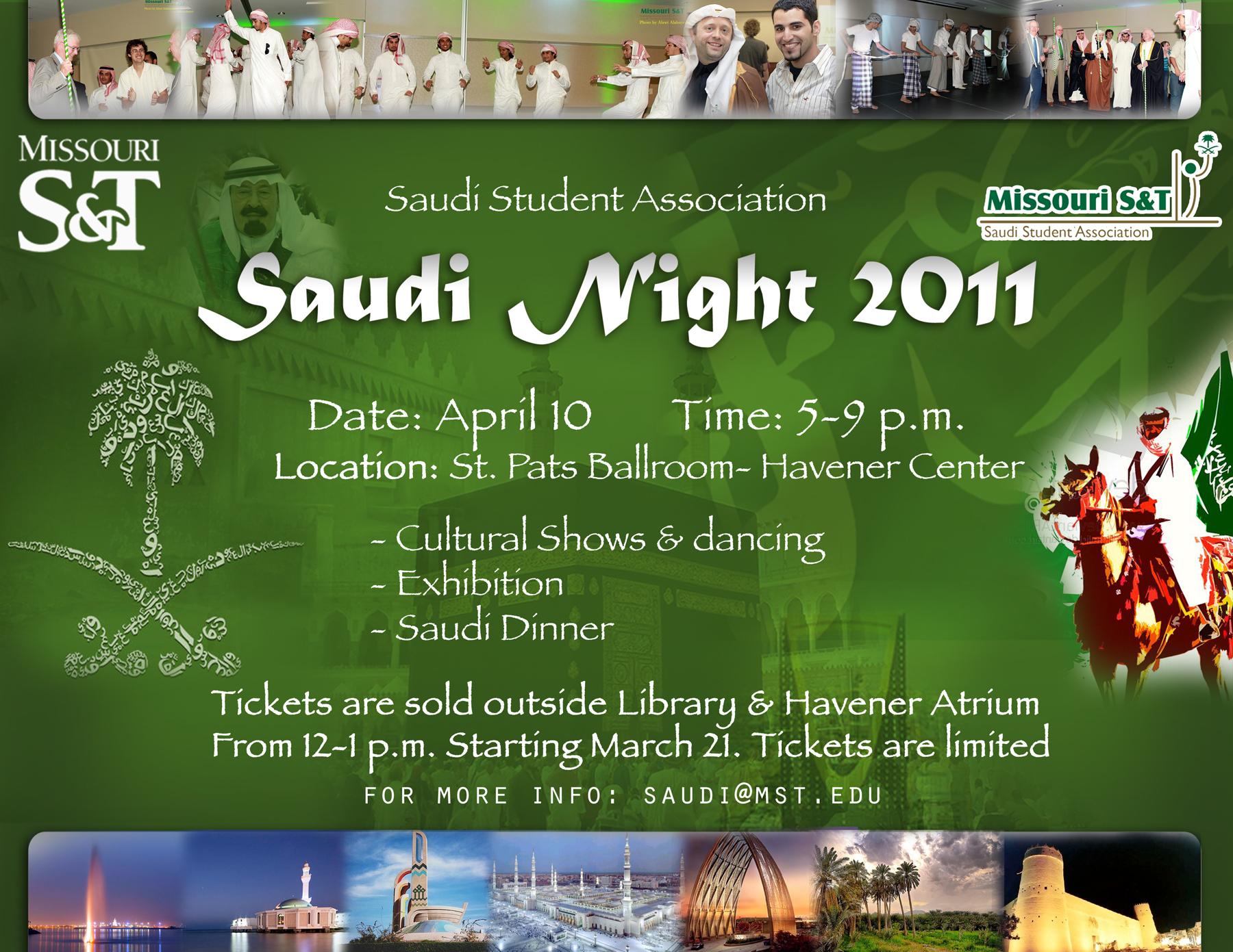 SaudiNight-1.jpg