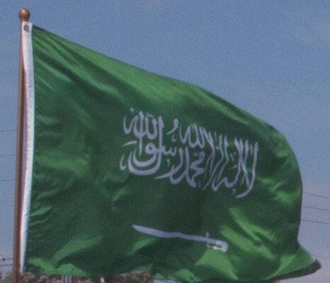 Saudi Night is April 19
