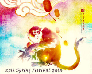 Chinese spring festival 2016-PJE edit
