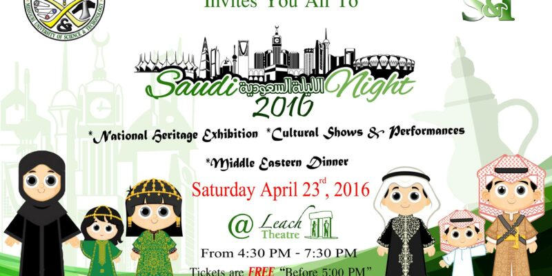 Missouri S&T's Saudi Night is April 23