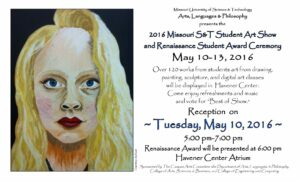Student Art Show Poster WS16
