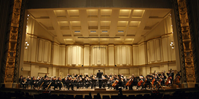 The St. Louis Symphony Orchestra to perform at Leach Theatre